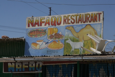 Hargeisa Dining