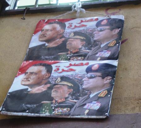 Nasser Sadat Sisi