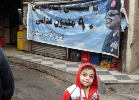 Cairo at Egypt Constitutional Referendum 2014